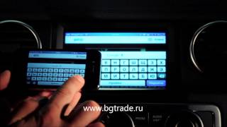 Wireless connection Iphone to OEM monitor Land rover d4