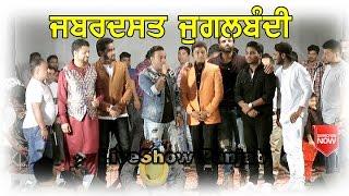 Download BEST JUGALBANDI Master Saleem, Firoz Khan,  Boota Muhammad, Kamal Khan 3Gp Mp4
