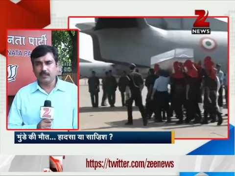 Gopinath Munde's death: Second mid-summer tragedy for BJP