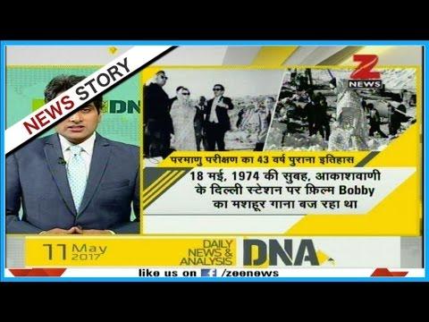DNA: PM Modi hails Atal Bihari Vajpayee's courage on Pokhran anniversary
