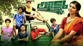 Kidu Super Hit Malayalam Full Movie   Comedy Movie   Best Malayalam Movie