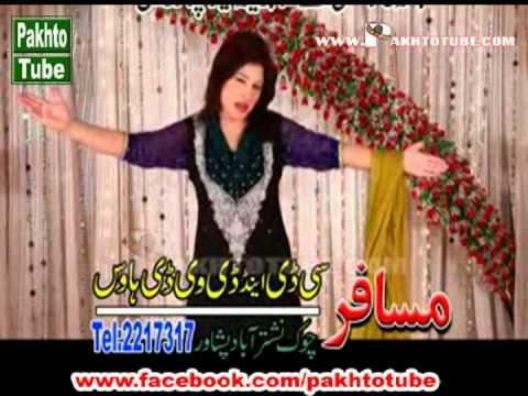 Muneeba shah and Hasmat saher new nice pashto song da sta pa Zra me Badshaee da