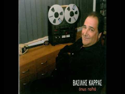 Prigkipessa - Basilis Karras & DJ Takiskom (Remix)