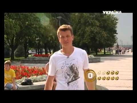 Руслан Ротань против Артема Федецкого. Футбольно-юмористическая рубрика Ты попал!.