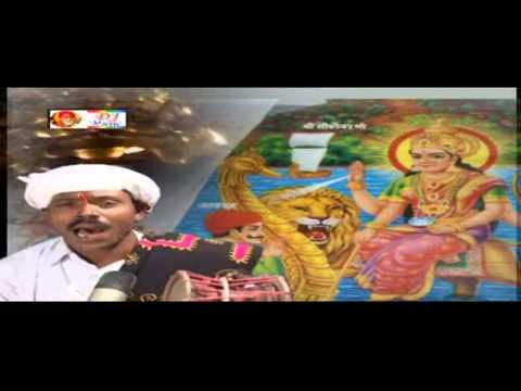 Vahanvatima Ni Regadi Songs By Bhagu Chunara | Devotional Song | Bhakti Geet