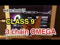 """【wave test 01】""""CLASS 9 - UV3"""" All PERFECT!! 3000kOMEGA【Dynamix】"""