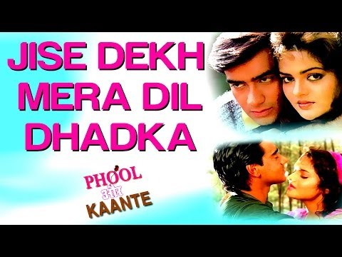 Jise Dekh Mera Dil Dhadka - Phool Aur Kaante | Ajay Devgn & Madhoo | Kumar Sanu video