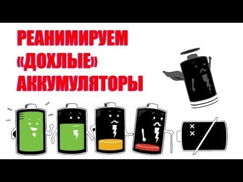 Как Увеличить Работу Аккумулятора На Андроид