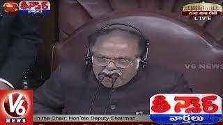 5 Years For Completed For Telangana Bill Passed In Rajya Sabha   Teenmaar News