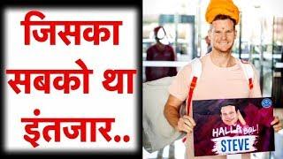 IPL 2019: Steve Smith Checks Into Rajasthan Royals Camp   Sports Tak
