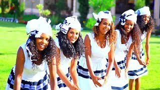 Feleke Maru - Hayloge  - New Ethiopian Music 2017 (Official Video)