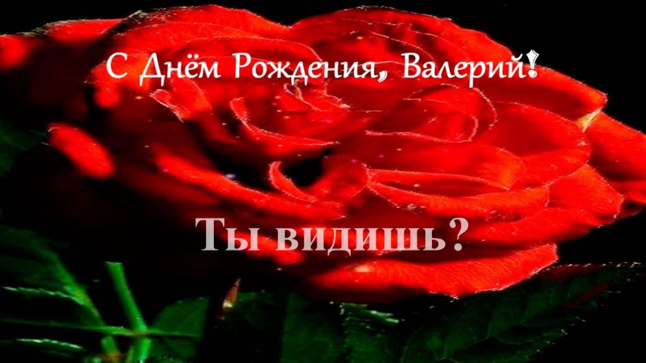 Открытка с днем рождения Ярослава скачать бесплатно 12