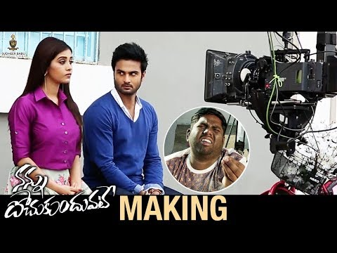 Nannu Dochukunduvate Movie Making | Sudheer Babu | Nabha Natesh | Sudheer Babu Productions