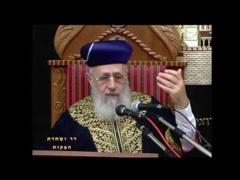 """הראשון לציון הרב יצחק יוסף שליט""""א - שיעור מוצ""""ש חקת תשע""""ז"""