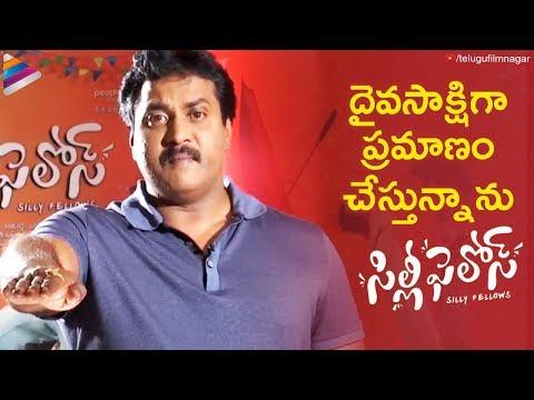 Sunil Promise To Telugu Audience | Silly Fellows Telugu Movie | Allari Naresh | Telugu FilmNagar