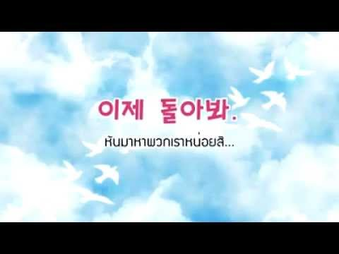 GOT7 1st fan party in bangkok project D-2