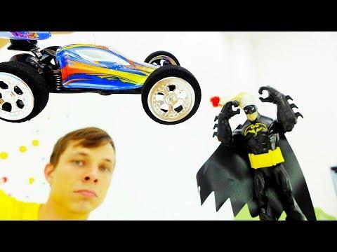 Бэтмен и Федор в Клубе Супергерои. Распаковка Гоночной Машинки