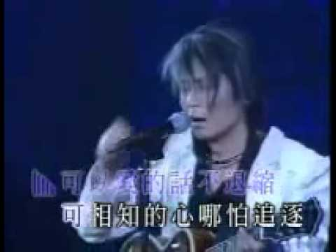 Cool Voice Of Dave Wong - (王傑 - 誰明浪子心) video
