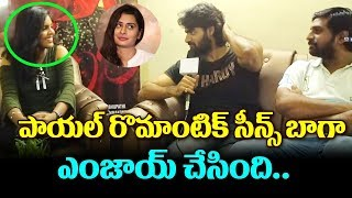 RX100 Interview With Karthikeya | Ajay Bhupathi | Payal Rajput | RX 100 Movie Interview | TTM