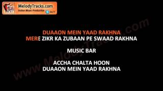 Accha chalta hu karaoke