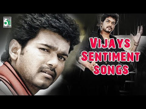 Vijay Super Hit Songs | K.j.jesudoss | Vijay  Sentiment Songs Juke Box video