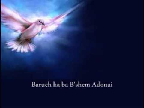Baruch Haba B'Shem Adonai with Lyrics by Paul Wilbur