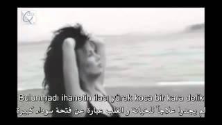 Sezen Aksu Ah Stanbul مترجمة إلى العربية
