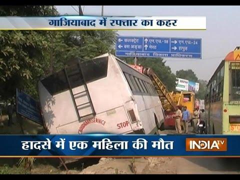 India TV News : Ankhein Kholo India | October 23, 2014