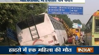 India TV News : Ankhein Kholo India | October 23, 2014