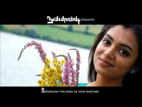 Naiyaandi - Ae Le Le Etti Paarthale - Sri Lankan Ringtone Trailer