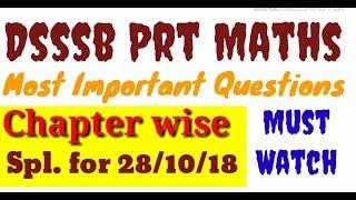dsssb prt most important Questions 🔥 dsssb prt maths questions 🔥
