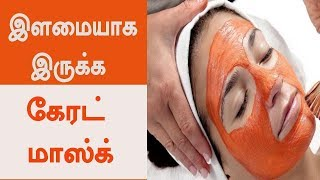 Ladies Show tips in tamil