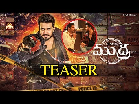 Nikhil's Mudra Movie Teaser | Mudra Official Teaser | Nikhil | 2018 Latest Telugu Movie Teaser