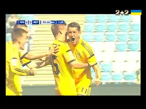 Черноморец - Металлист - 0:1. Сумасшедший гол Ивана Зотько (90+2')