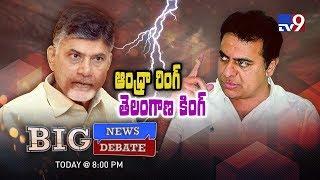 Big News Big Debate : AP TDP leaders Vs KTR || Rajinikanth TV9