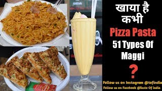51 Types Of Maggi | Pizza Pasta |  Kev's cafe | Indian Street Food