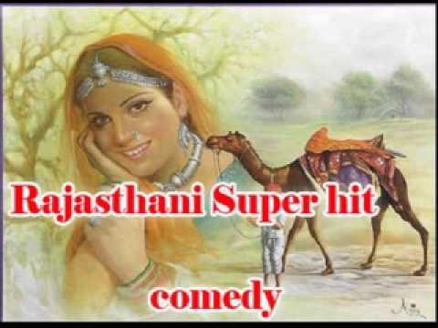 Rajasthani Cutkala By Jog Bharti video