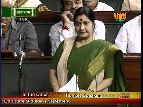 Sushma Swaraj speech in Lok Sabha on PM Statement 2nd Part
