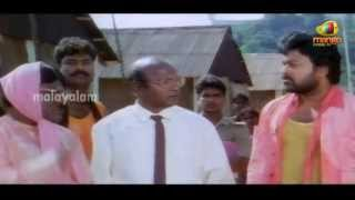 My Boss - Big Boss Malayalam Movie Scenes - Local market gets government notice to vacate land - Chiranjeevi