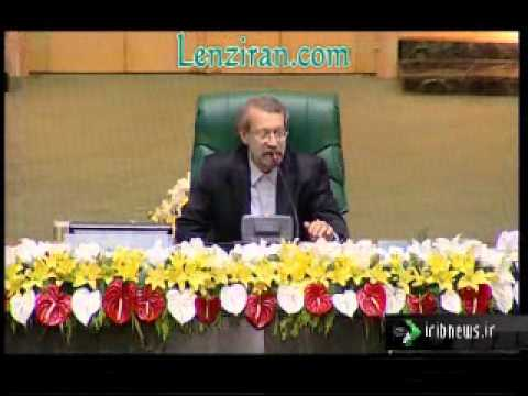 Ali Larijani after election :Majlis members must not interfere in executorial power duties