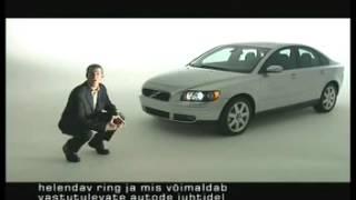 Volvo S40 Inside Story - Full Length