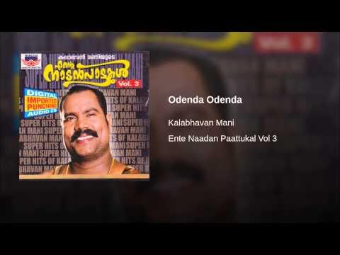 Odenda Odenda video