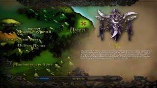 Классика снова в деле! Warcraft 3 на Windows 10, патч 1.27