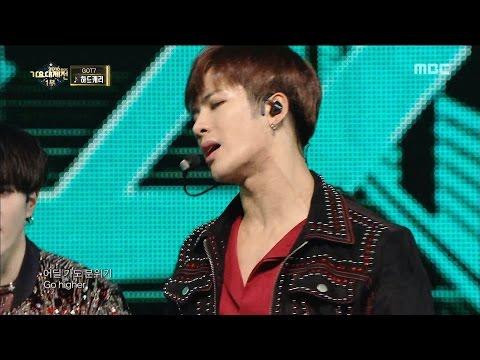 [MMF2016] GOT7 - Hard Carry, 갓세븐 - 하드캐리, MBC Music Festival 20161231