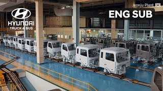 Hyundai - Introduction of JeonJu CommercialVehicle Plant