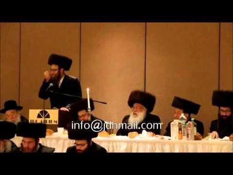 Melave Malka For Talmud Torah Tashbar Adar 1 5774