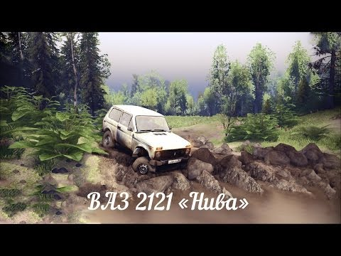 [Spintires] ВАЗ 2121 Нива