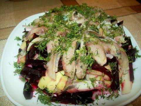 салат из сельди со свеклой фото