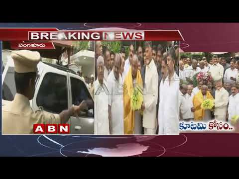 CM Chandrababu gets Grand Welcome in Bangalore | Chandrababu meets HD Kumaraswamy and Deve Gowda