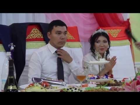 Азамат Демисинов Асаба Тамада суперская игра [Erbol Q Gulzada]wedding day